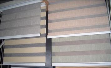 sun shade roller zebra blinds