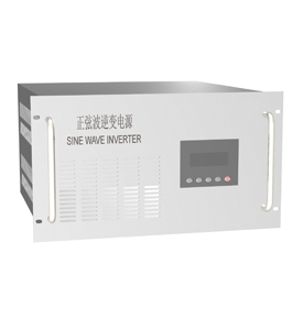 PV  Off-grid Inverter GN-2KDSL-22R with Good Quality