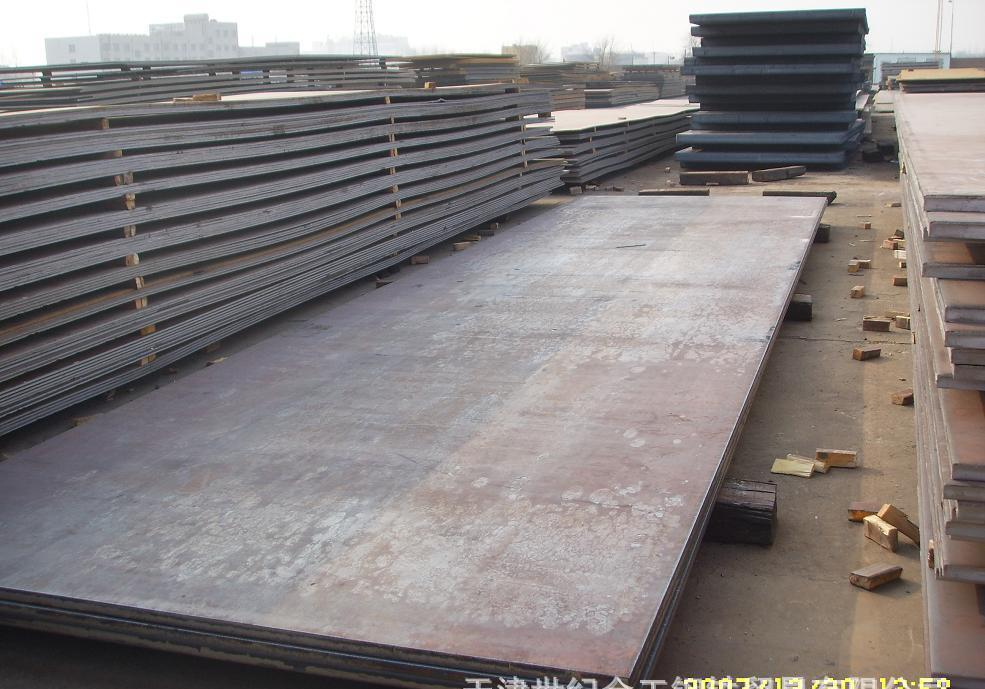Deformed Bar Hot Rolled High Quality 6mm-50mm ASTM or BS4449