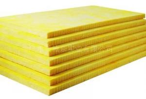 Glass Wool  Price For HVAC