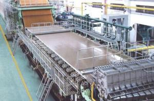 High Speed Kraft Paper  Making Machine Width Max at 3200mm