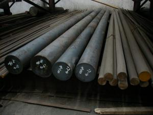 Round Bar Hot Rolled High Quality Q195 Q235 8MM-22MM