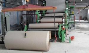 Kraft Paper  Making Machine Width Max at 2100mm from China