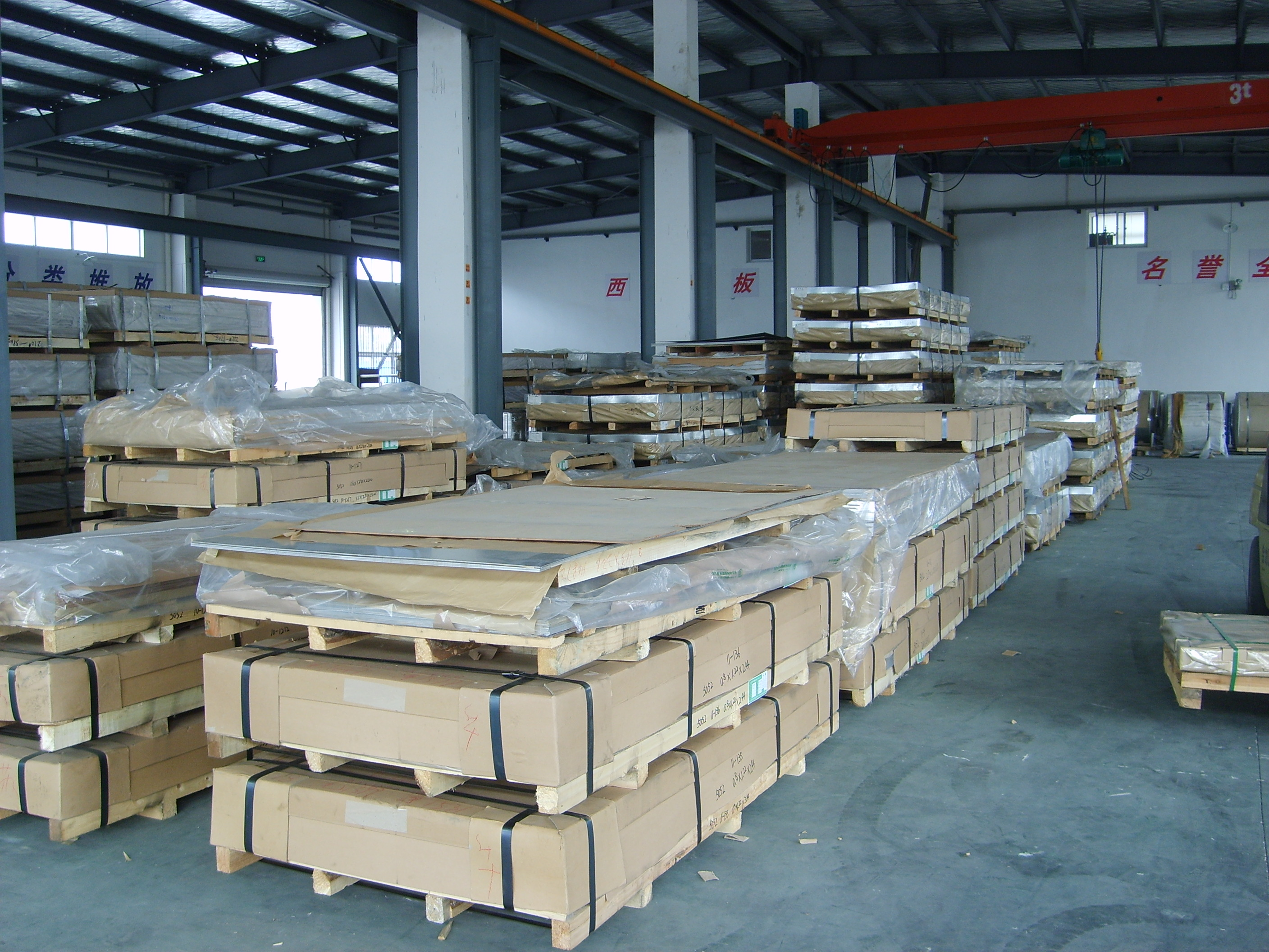 Mill-Finished Aluminum Sheets AA8XXX