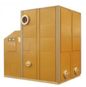 HUAYUAN Modular Biomass Hot Water Boiler