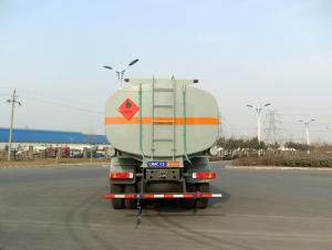 fuel tanker truck with HOWO chassis