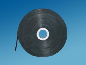 Film Laminated Non-conductive Water Blocking Tape