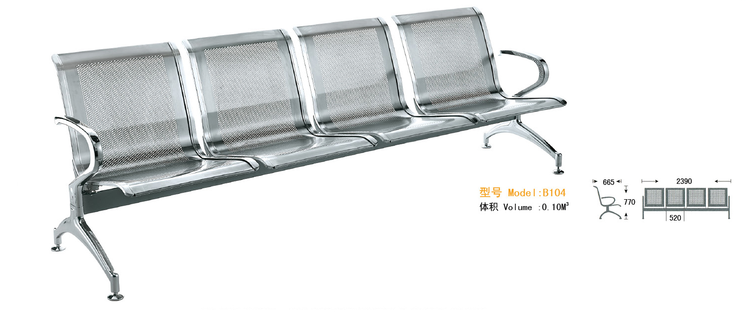 WNACS-Four Seats Stainless Steel Metal Airport Waiting Chair