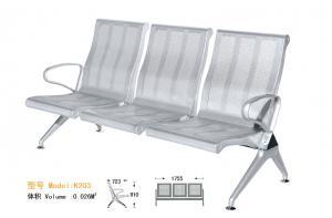 WNACS-THREE SETAS METAL POWDER PAINTED AIRPORT WATIING CHAIR WITH HIGH BACK