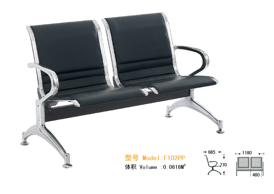 WNACS-Two SeatsAirport Waiting Chair with  PVC or PU Cushion