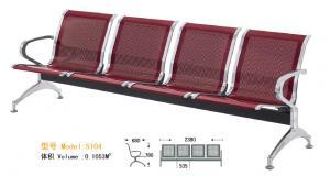 WNACS-FOUR SETAS METAL POWDER PAINTED AIRPORT WATIING CHAIR