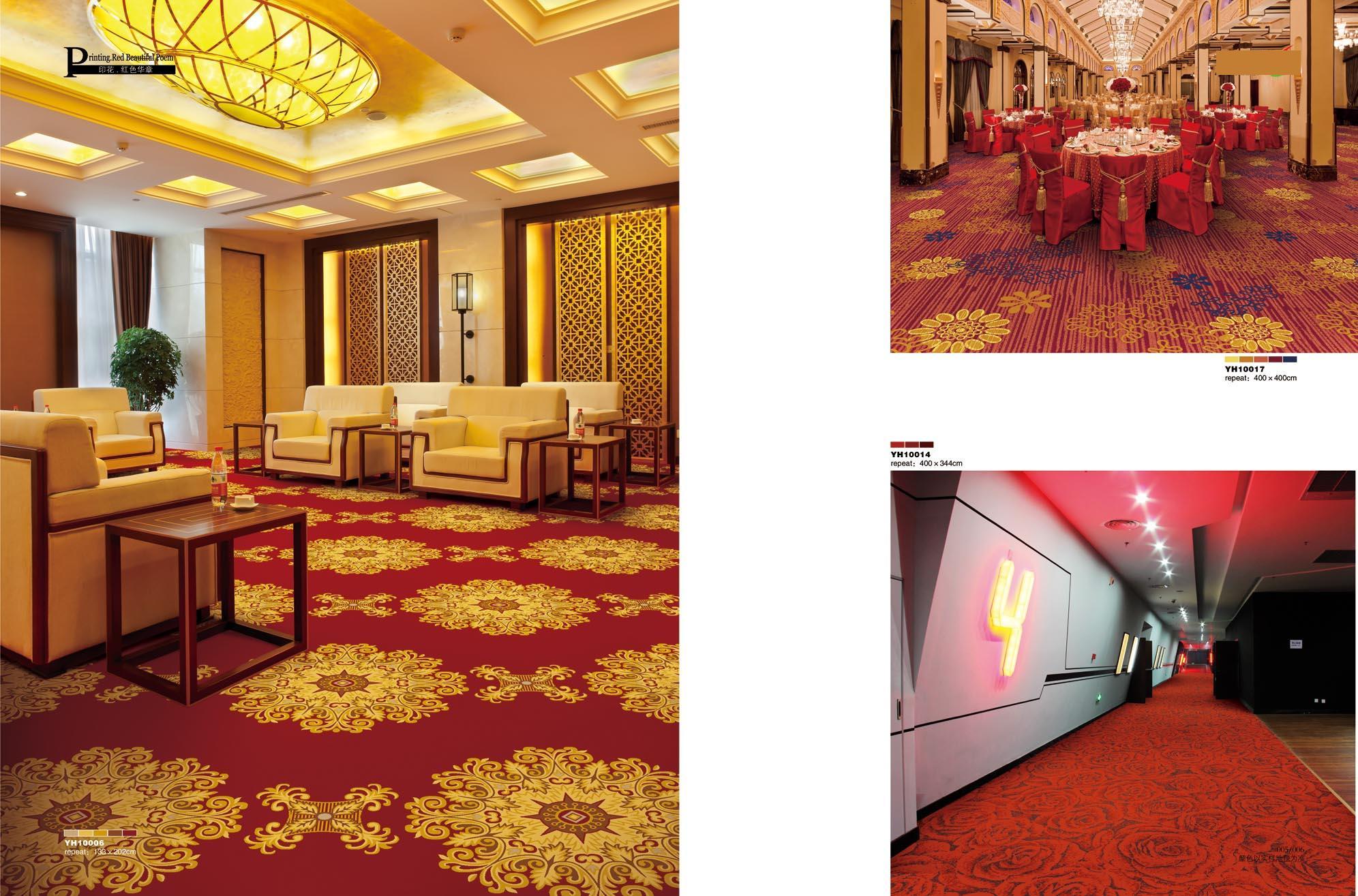 Nylon printed carpet for hotel room