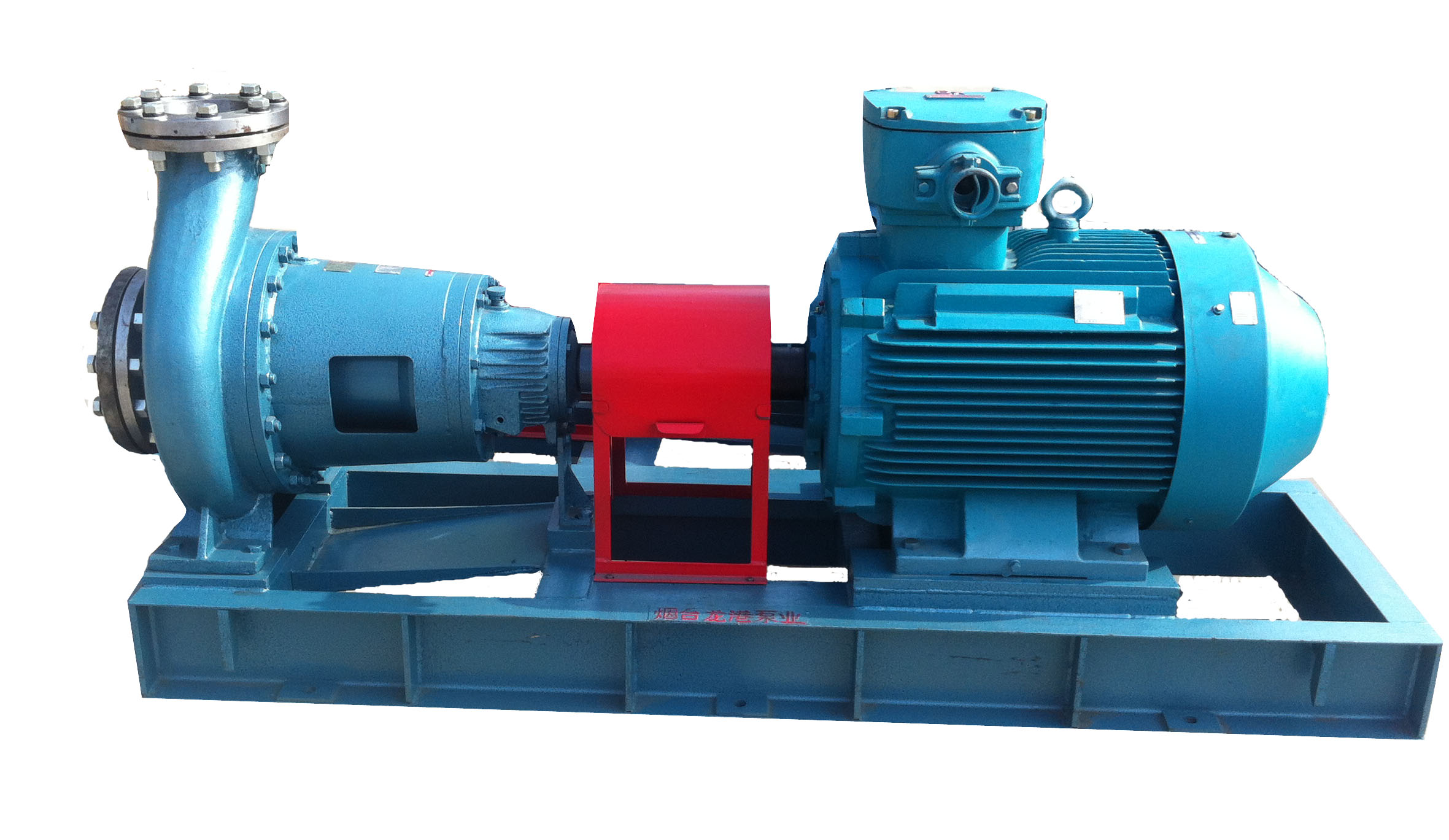 LCZQ series magnetic pump