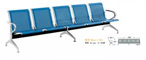 WNACS- FIVE SETAS METAL POWDER PAINTED AIRPORT WATIING CHAIR