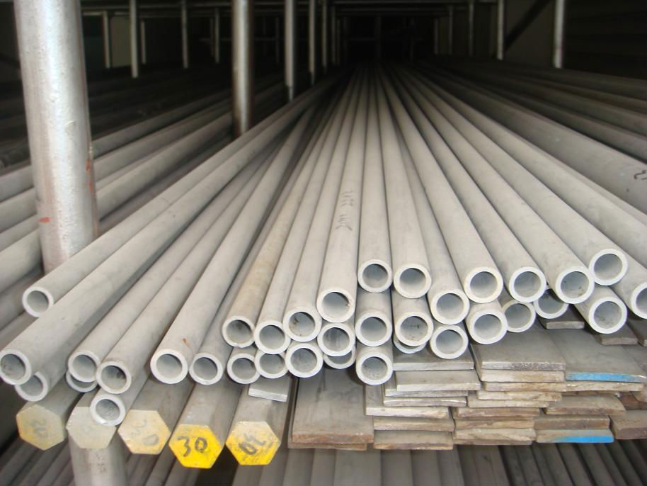 hot rolled seamless stainless steel pipe