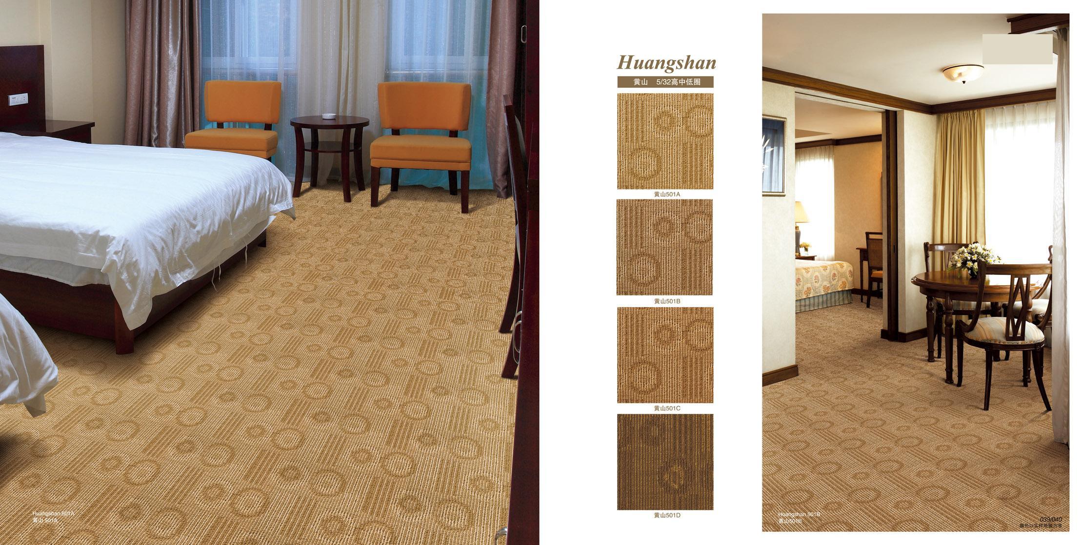 High Quality Tufting PP Carpet