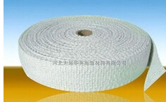 Refractory Heat Insulation Ceramic Fiber Tape