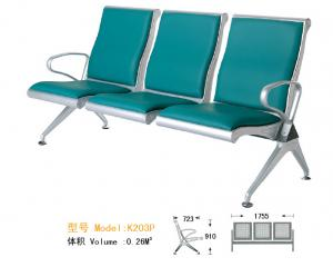 WNACS-THREE SETAS METAL POWDER PAINTED AIRPORT WATIING CHAIR WITH HIGH BACK AND CUSHION