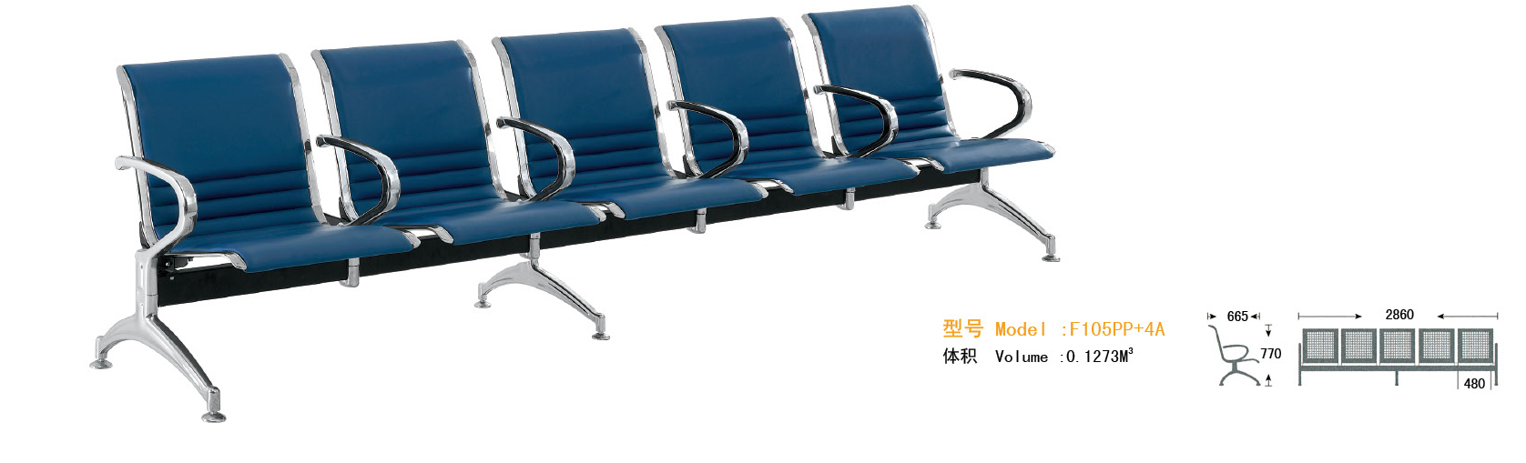 WNACS-Five SeatsAirport Waiting Chair with  PVC or PU Cushion