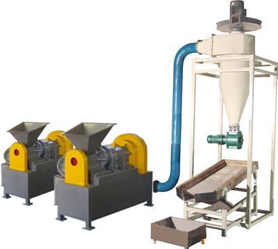 Plastic Crushing recycling machine Small Plastic Crusher