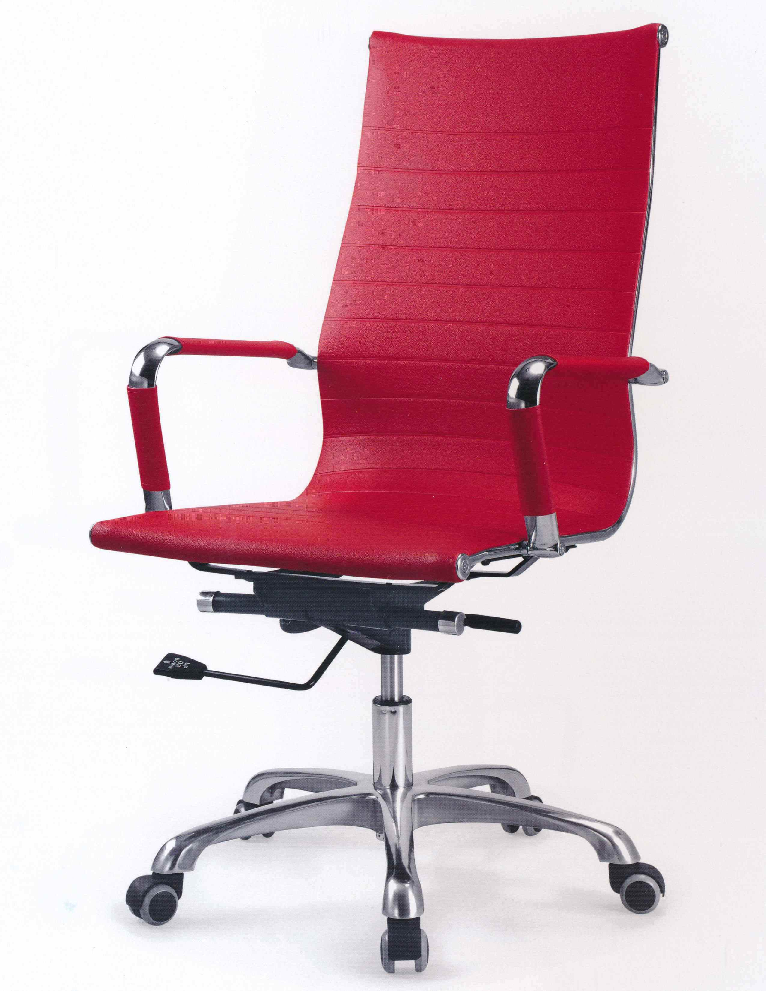 ZHPSOC-01H High Back Swivel Office Chair with PU Leather Surface