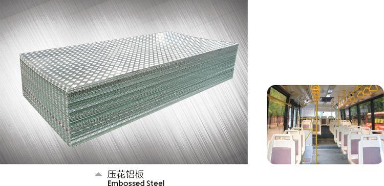 Embossed aluminum