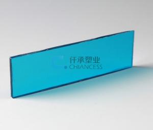 Sound Barrier Polycarbonate Solid Board