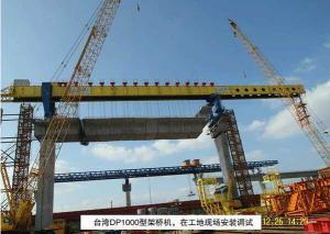 DP700 Infilled Launching Gantry Crane