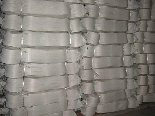 Antibacterial Polyester Staple Fiber