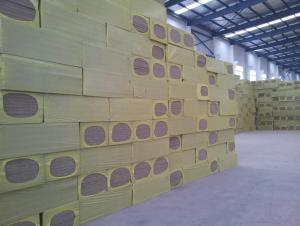 Rock Wool Board for Wall partion of highly valued Quality