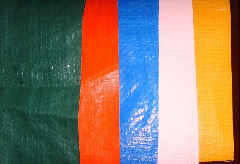 UV TARPAULIN FOR A LEVEL
