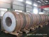 Bobinas de Aluminio Revestidas para ACP con Alta Calidad