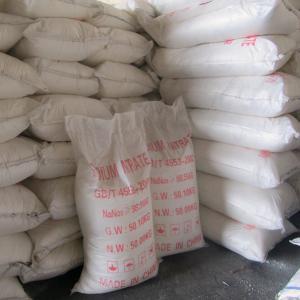Industrial grade sodium nitrate