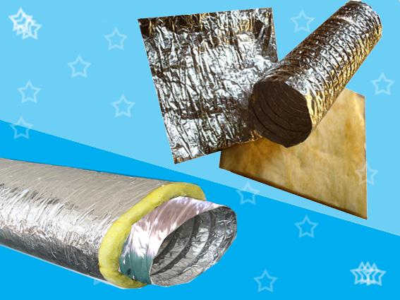 Single-ply aluminum foil insulated    air duct