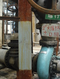 Chemical Equipment Coating,Paint