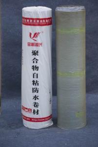self-adhering polymer modified bituminous waterproof membrane