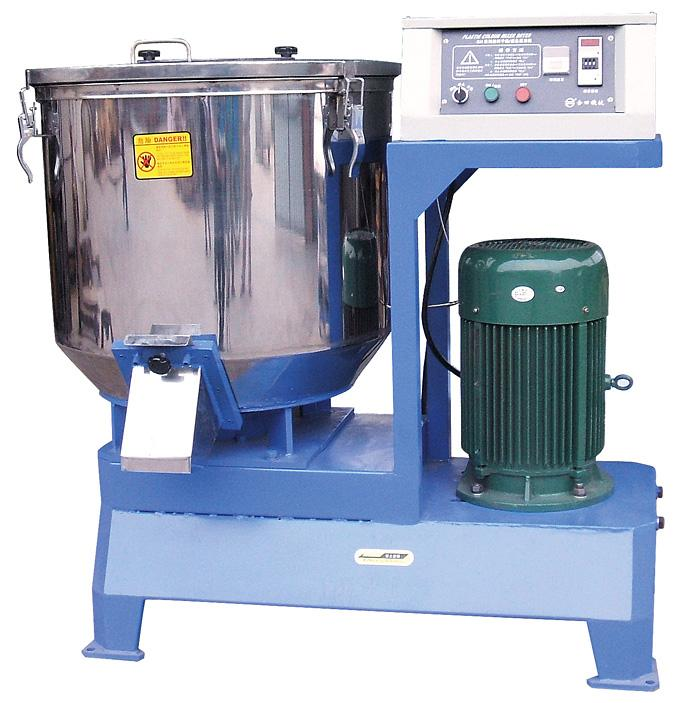 hot sale plastic vertical mixer
