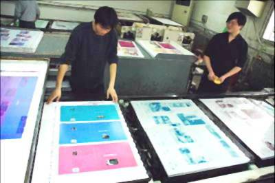 Printing and Coating Tinplate for Metal Printing