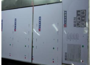 Printed and Coated Tinplate for Metal Printing