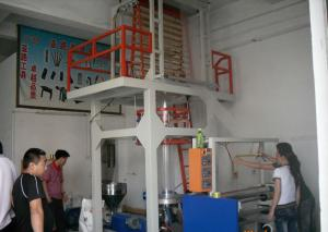 blown film machine  production line plastic bag production line