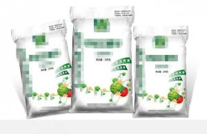 PACKAGING FOR CHEMICAL PRODUCTS