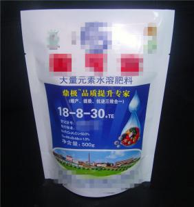 PACKAGING MATERIAL OF CHEMICALS