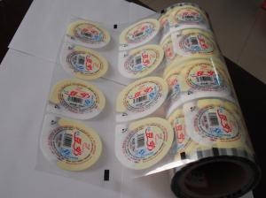 Metallized PVC Printed Film Produced In China For Packing
