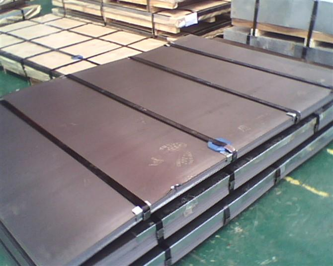 Prime Hot rolled Chequerred  steel