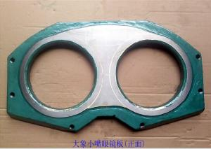 PM 230 Spectacle Wear Plate with Excellent Quality