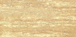 Thin tile Travertine series, T-YELLOW
