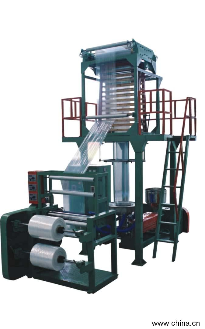 PP Blown Film Machine