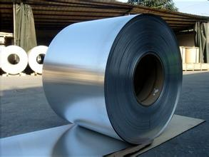 JUMBO ALUMINIUM ROLL ALUMINIUM PRODUCTS