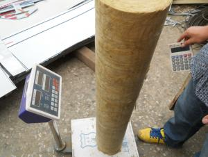 Full density rock wool pipe