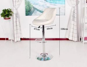 White PU Bar Stool